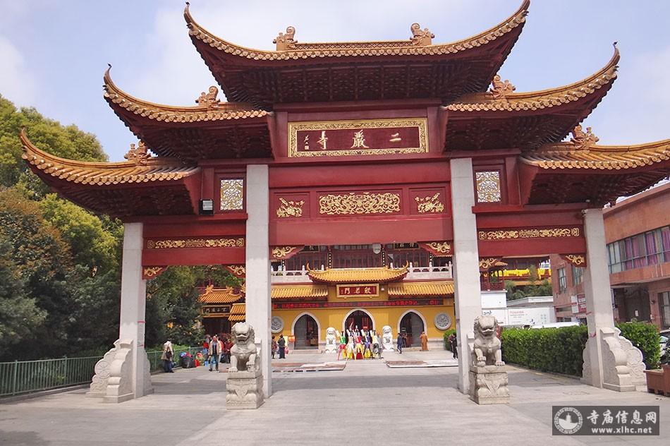 上海奉贤区二严寺(佛阁)-寺庙信息网
