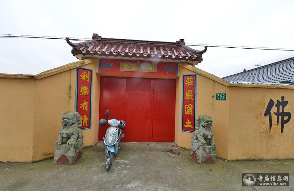 上海崇明区觉莲净苑-寺庙信息网