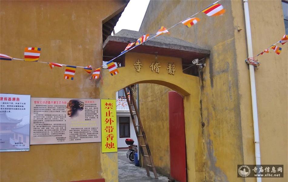 上海崇明区静修寺-寺庙信息网