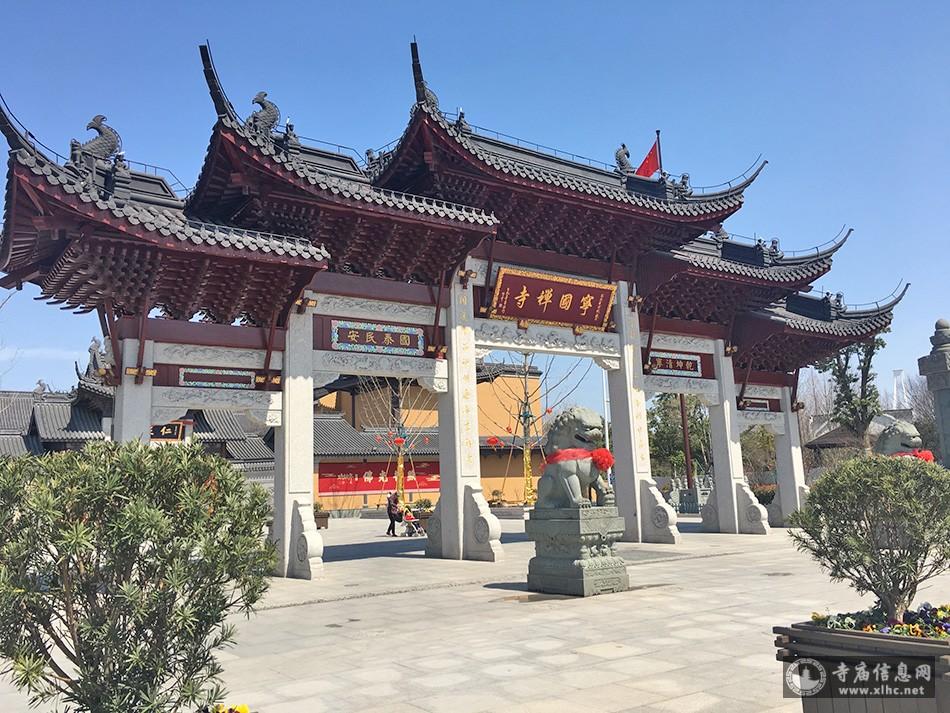 上海徐汇区宁国禅寺-寺庙信息网