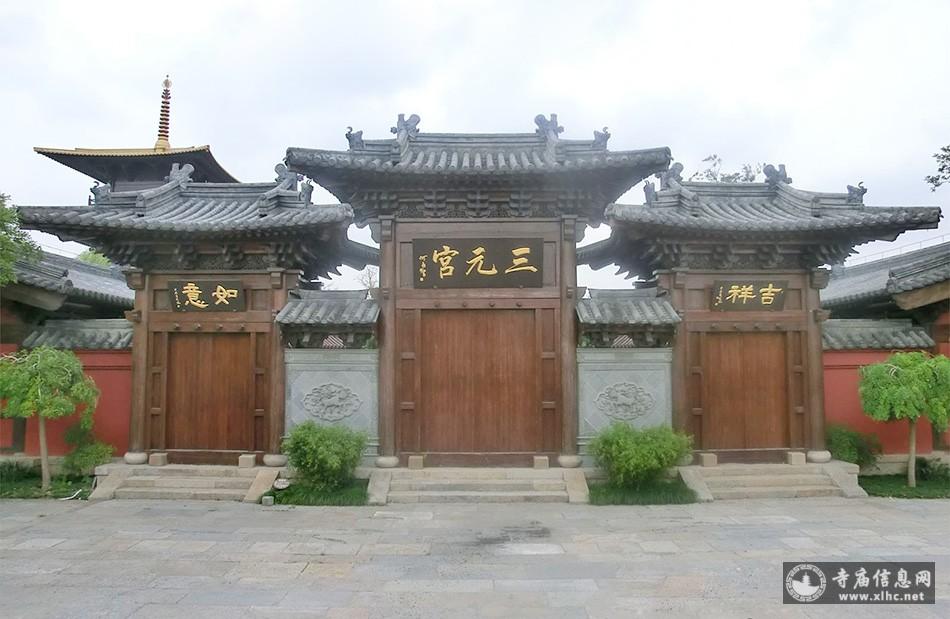 上海松江区三元宫-寺庙信息网