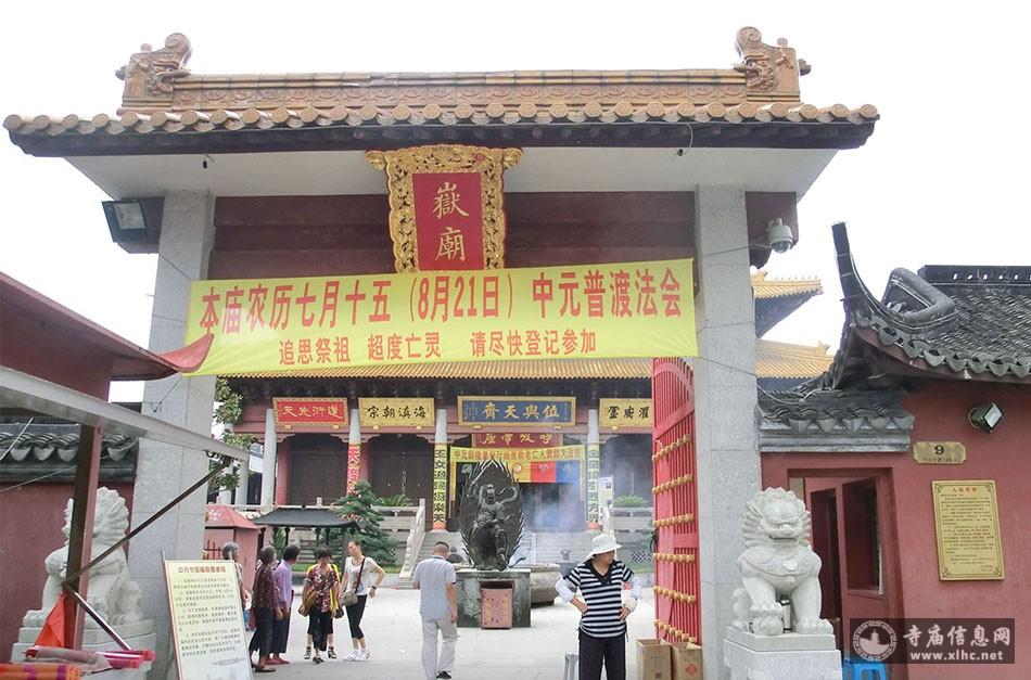 上海松江区东岳庙(东岳行宫)(岳庙)-寺庙信息网