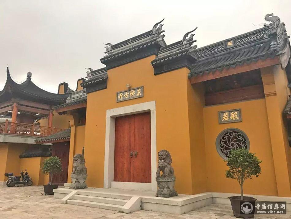 上海松江区东禅古寺-寺庙信息网