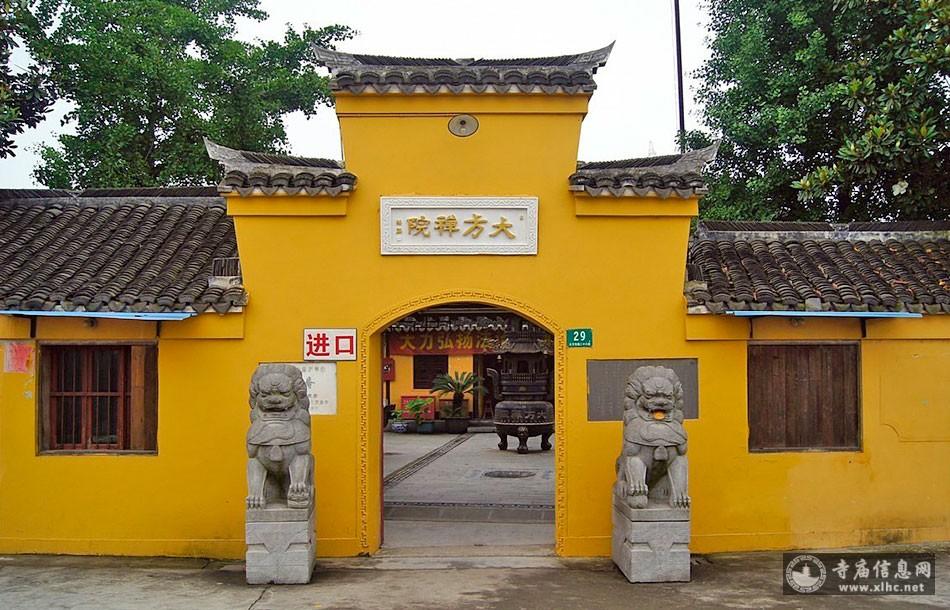 上海松江区大方禅院-寺庙信息网