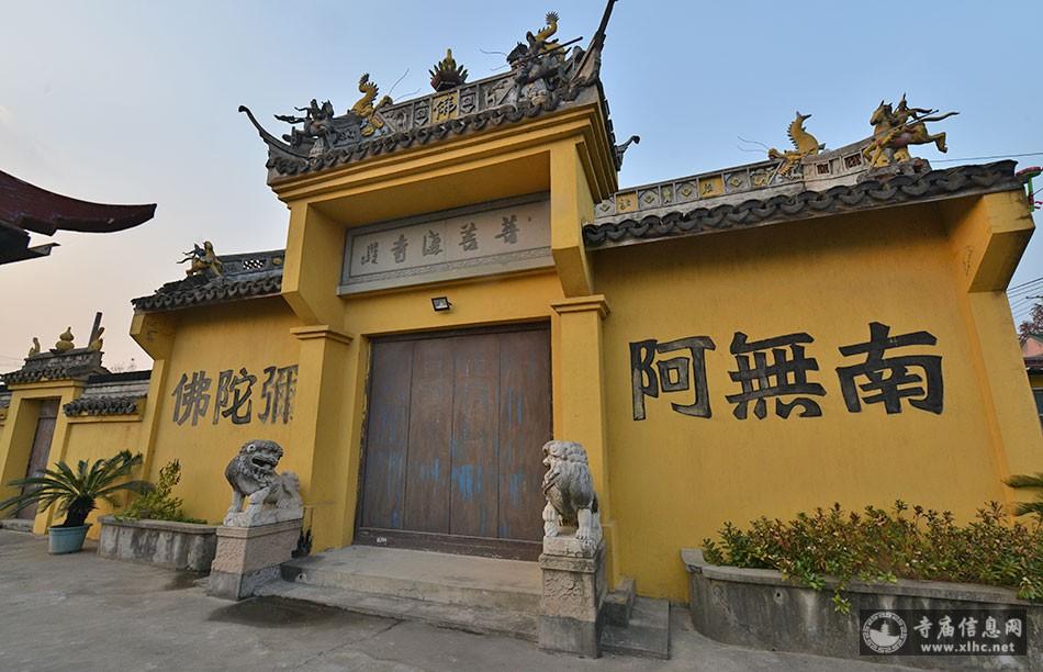 上海松江区普善讲寺(普善庵)-寺庙信息网