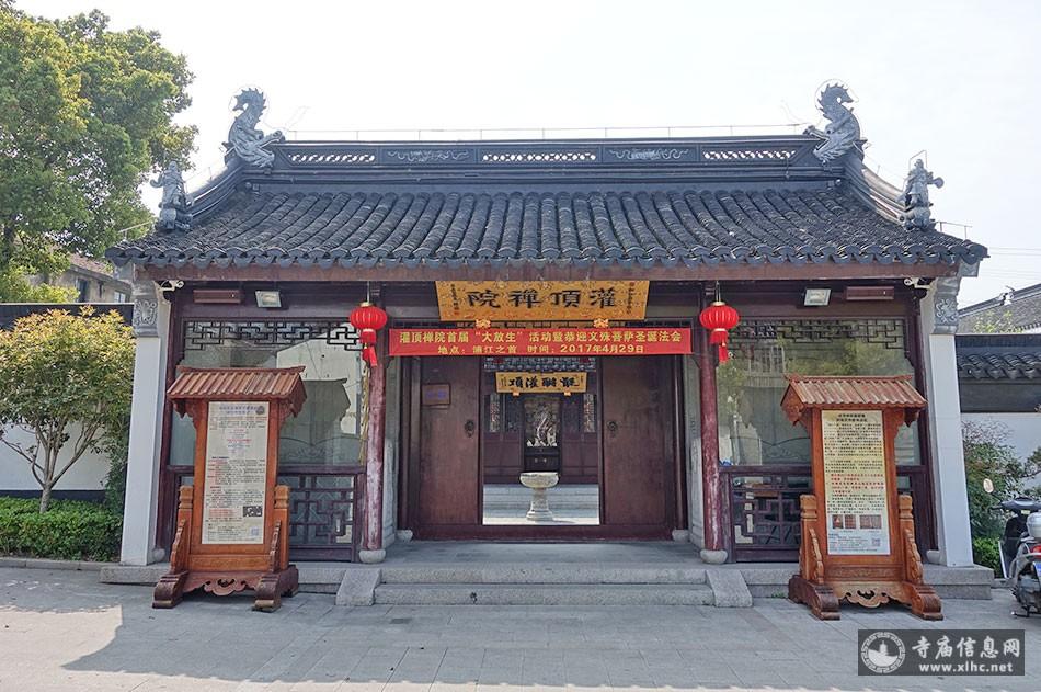 上海松江区灌顶禅院-寺庙信息网