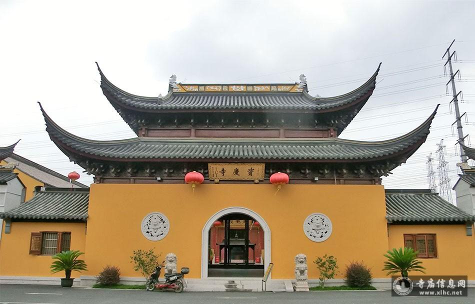 上海松江区资庆寺-寺庙信息网