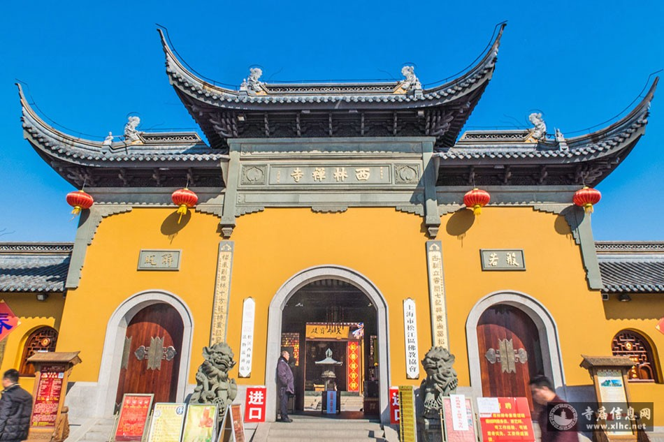 上海松江西林禅寺-寺庙信息网