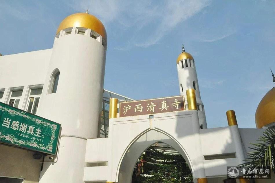 上海沪西清真寺-寺庙信息网