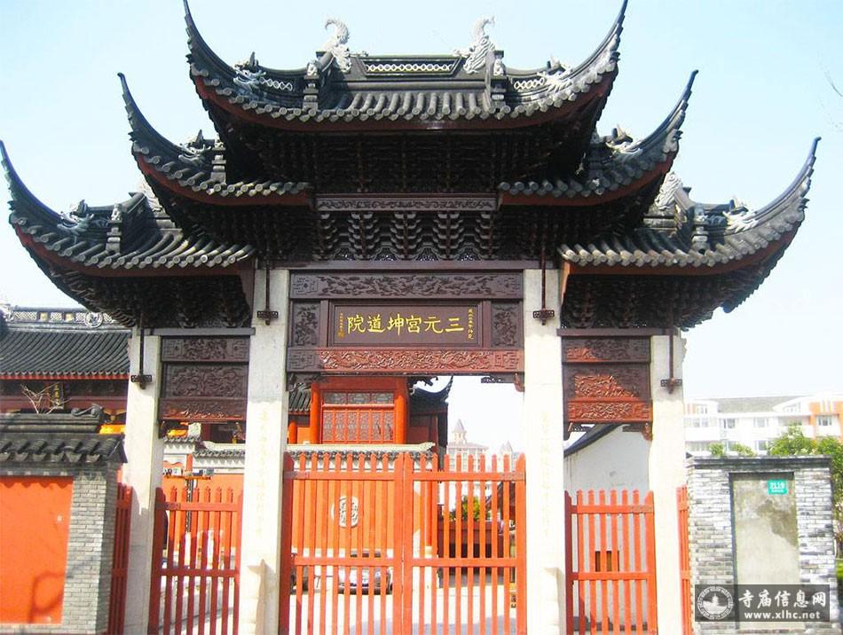 上海浦东新区三元宫坤道院-上海地区唯一的全真派坤道院-护程网络科技