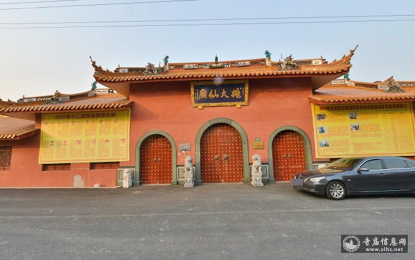 上海浦东新区姚大仙庙(姚家庙)-寺庙信息网