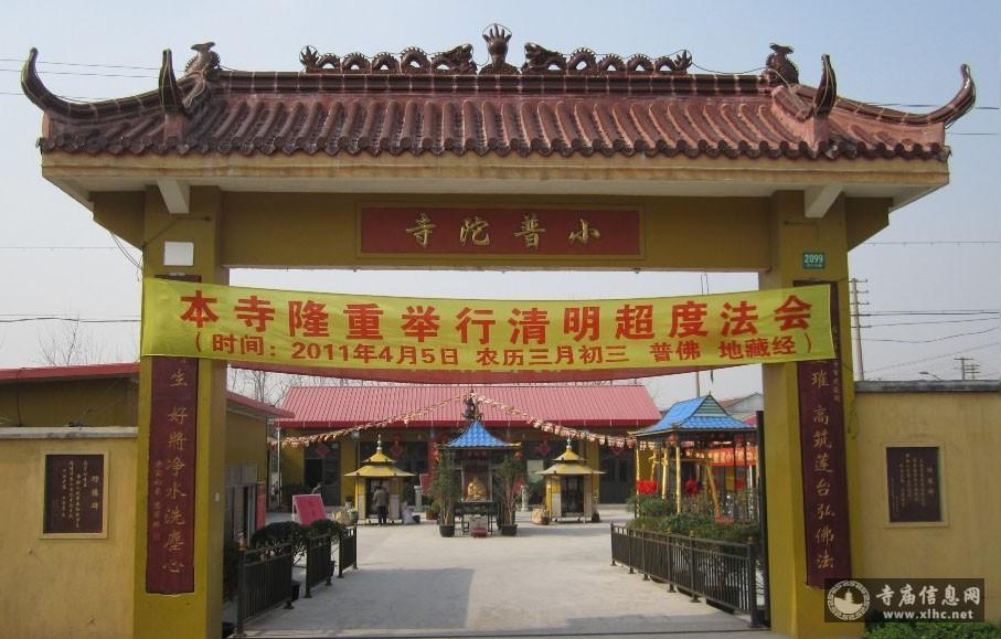 上海浦东新区小普陀寺-寺庙信息网
