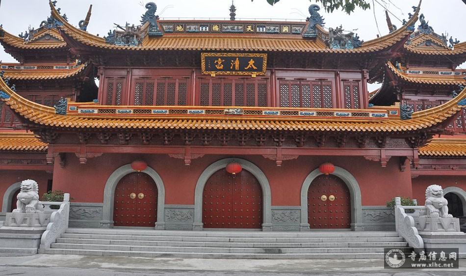 上海浦东新区钦赐仰殿(太清宫)-寺庙信息网