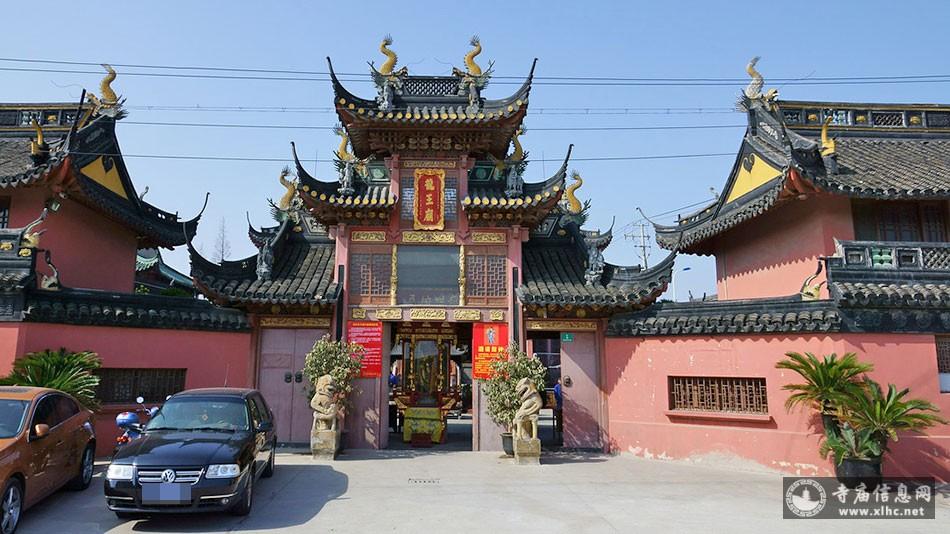 上海浦东新区龙王庙-寺庙信息网