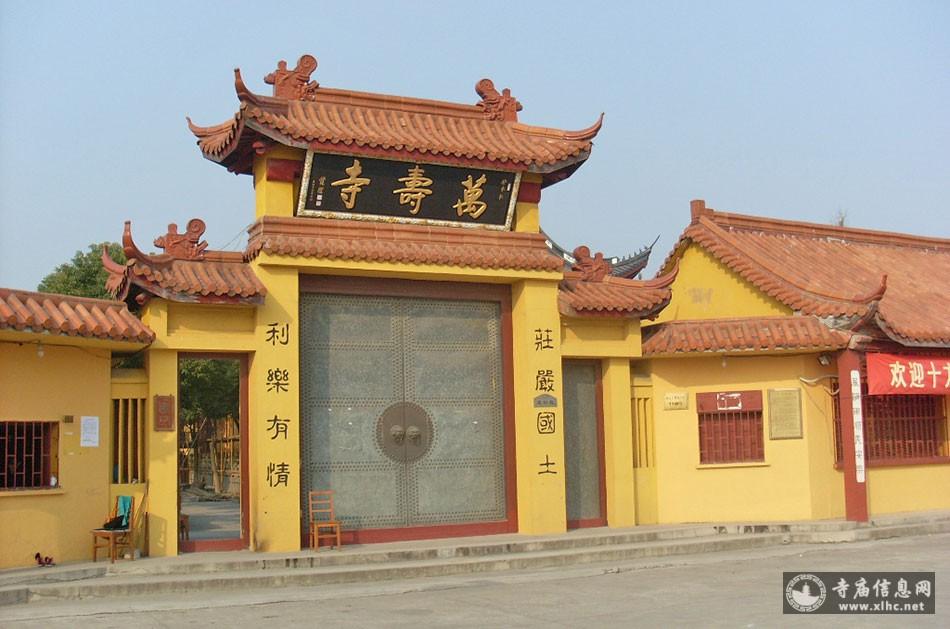 上海金山区万寿寺-寺庙信息网