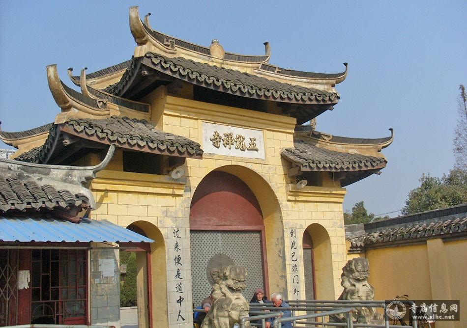 上海金山区五龙禅寺-护程网络科技