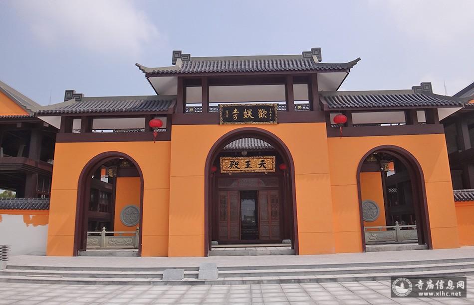 上海金山区欢娱寺(欢和寺)-寺庙信息网