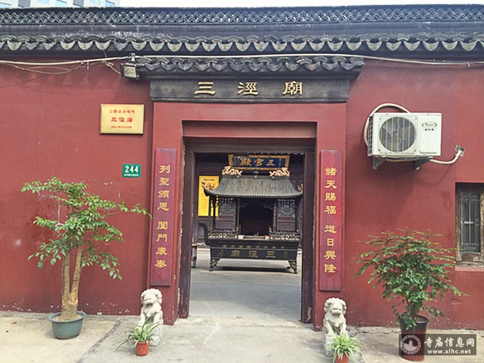 上海长宁区三泾庙-寺庙信息网