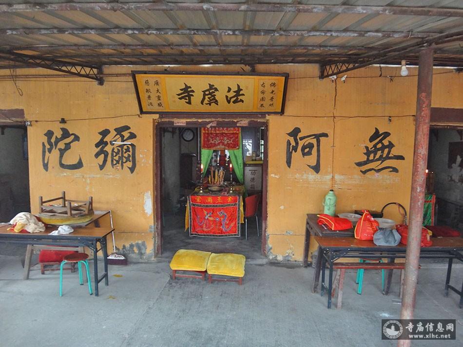 上海长宁区法虞寺(虞姬庙)-寺庙信息网