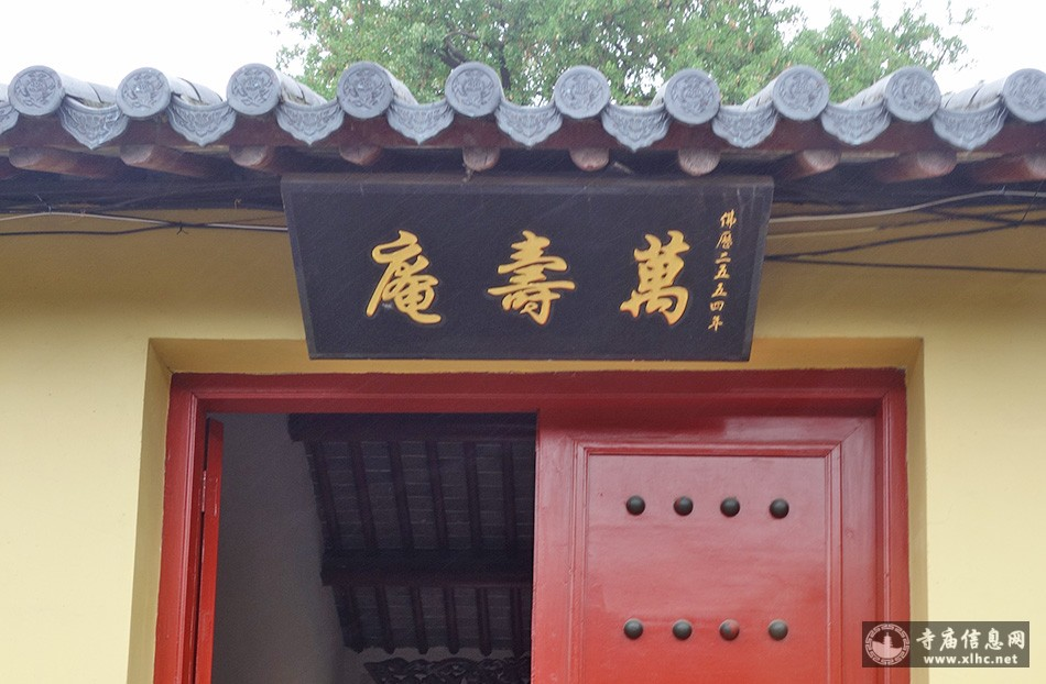上海闵行区万寿庵-寺庙信息网