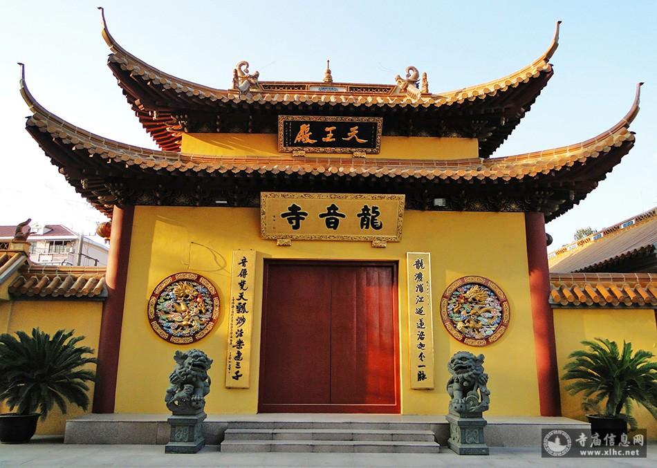 上海闵行区龙音寺-寺庙信息网