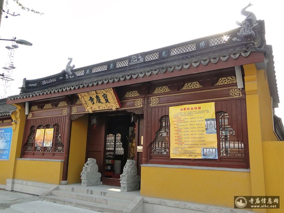 上海青浦区宝庆寺-寺庙信息网
