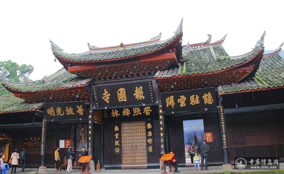 上海青浦区报国寺-寺庙信息网