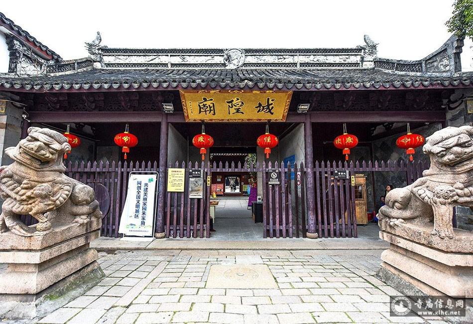 上海青浦区朱家角城隍庙-寺庙信息网