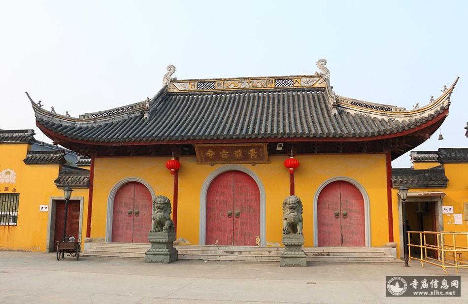 上海青浦区青龙寺-寺庙信息网