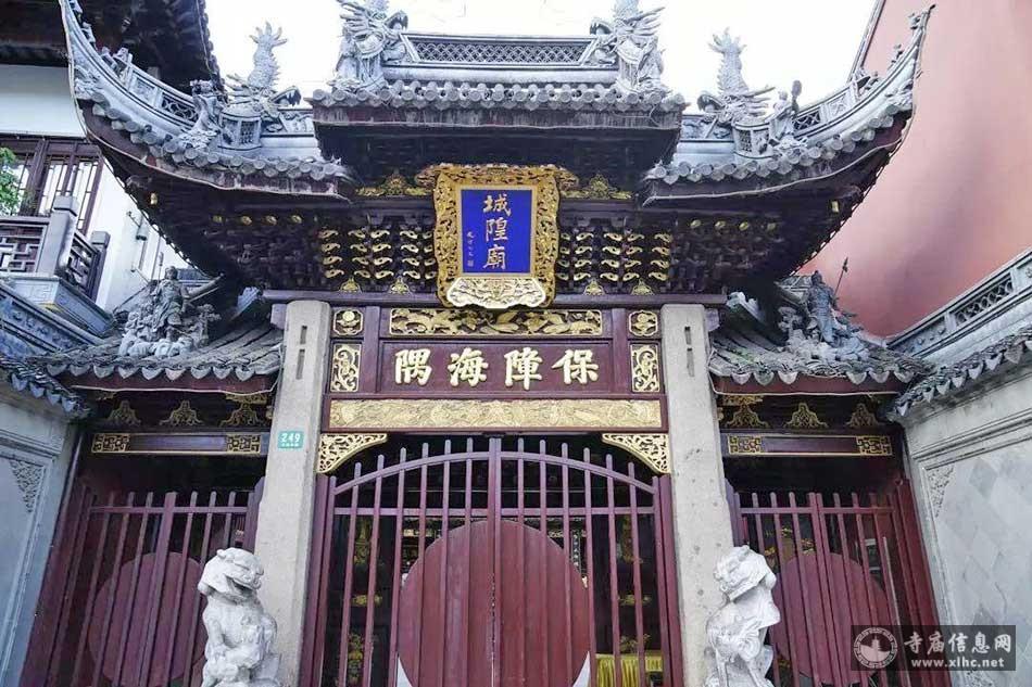 上海黄浦区城隍庙-寺庙信息网