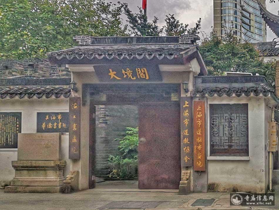 上海黄浦区大境关帝庙(大境阁)-寺庙信息网