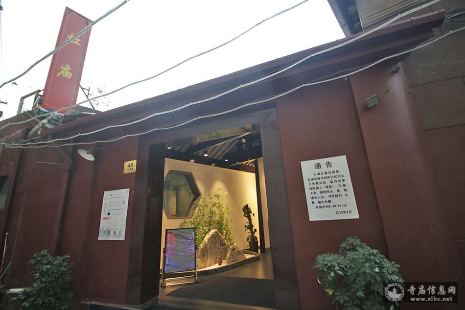上海黄浦区虹庙(保安司徒庙)-寺庙信息网