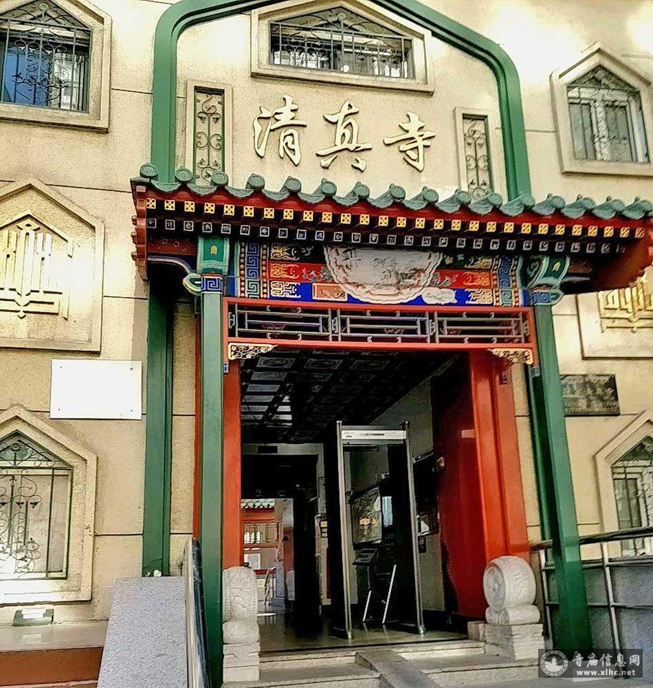 北京四大清真寺-寺庙信息网