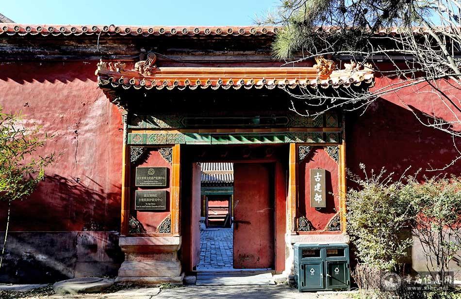 北京东城区传心殿-寺庙信息网