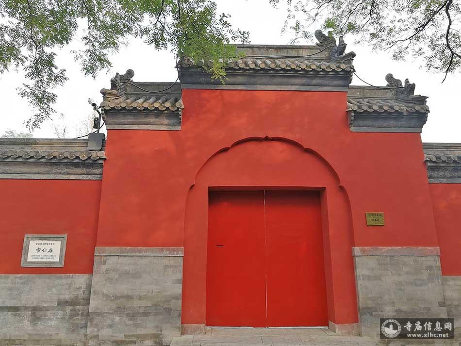 北京东城区宣仁庙(风神庙)-寺庙信息网