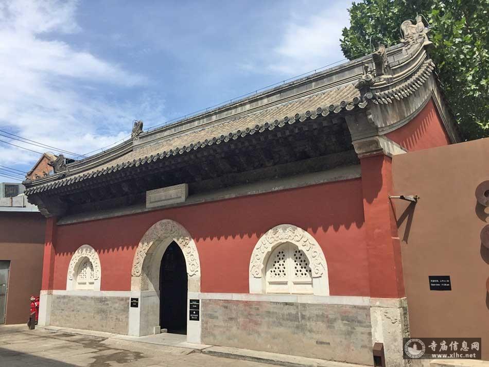 北京东城区嵩祝寺-护程网络科技