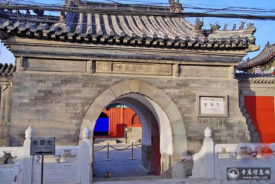 北京东城区智化寺-寺庙信息网