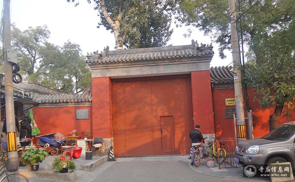 北京东城区柏林寺-寺庙信息网