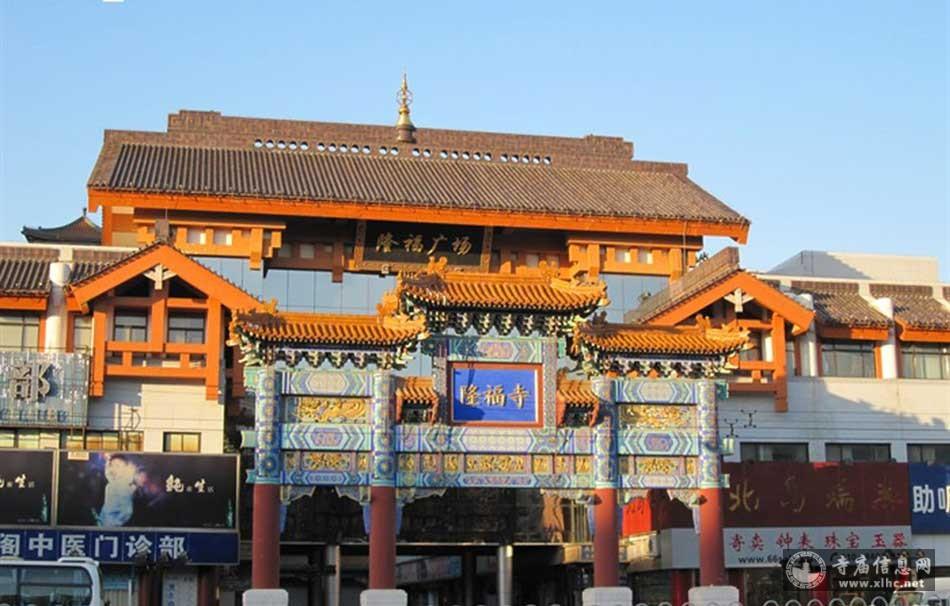 北京东城区隆福寺-护程网络科技