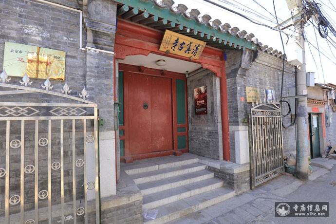 北京丰台区长辛店清真寺-护程网络科技