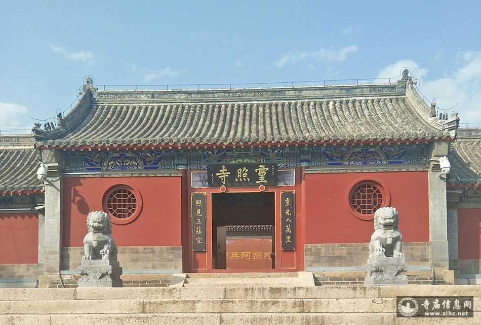 北京延庆灵照寺-寺庙信息网