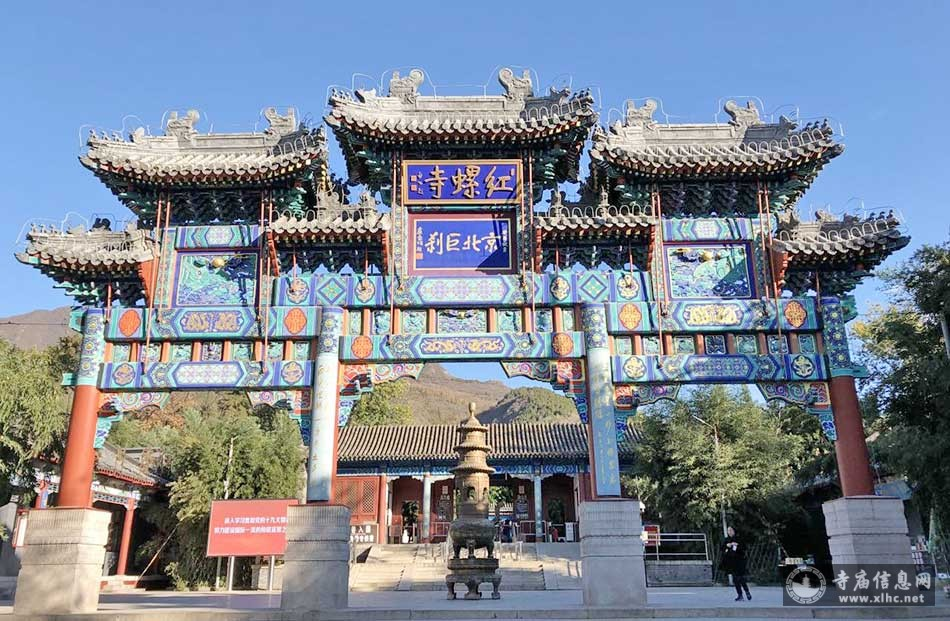 北京寺庙排名-北京寺庙排行-北京香火最旺寺庙-北京人气最旺寺庙-寺庙信息网
