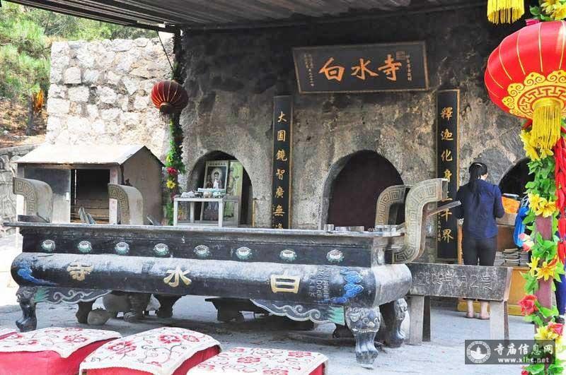 北京房山区白水寺(白水兴隆寺)-寺庙信息网