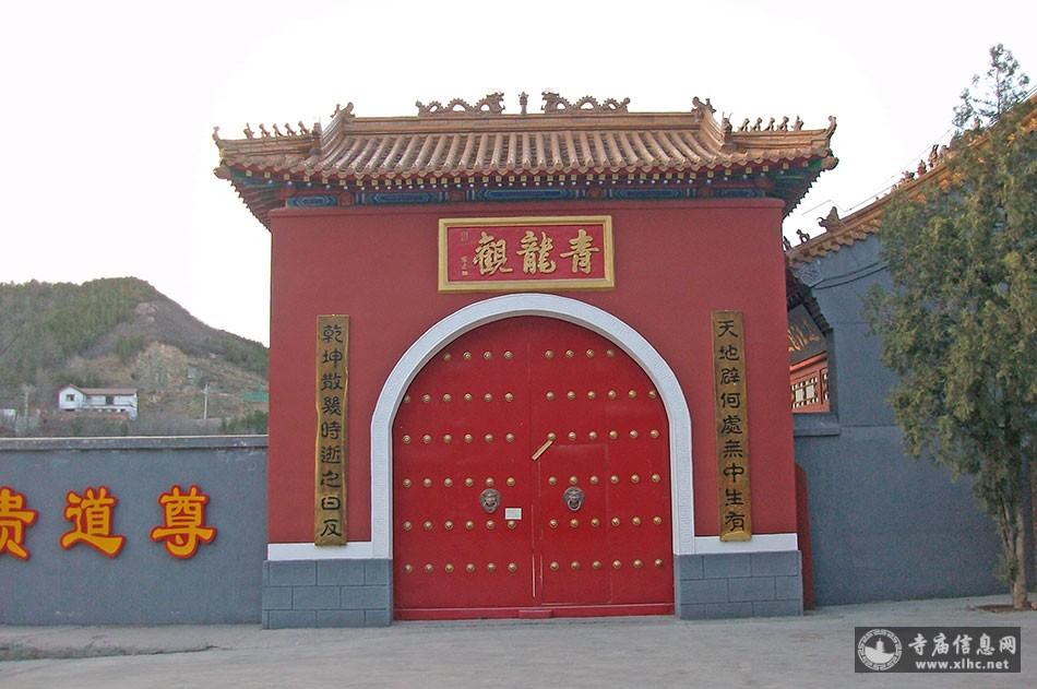 北京昌平区青龙观-寺庙信息网