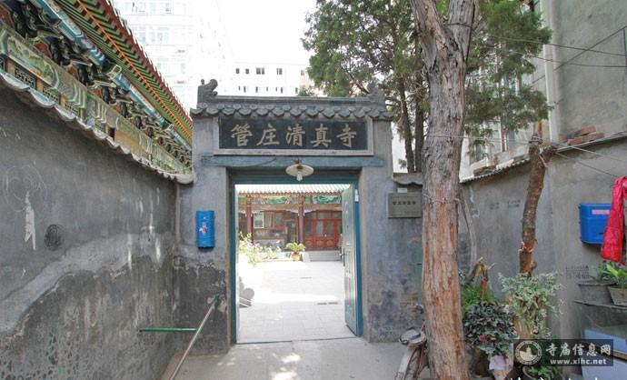 北京朝阳区管庄清真寺-护程网络科技