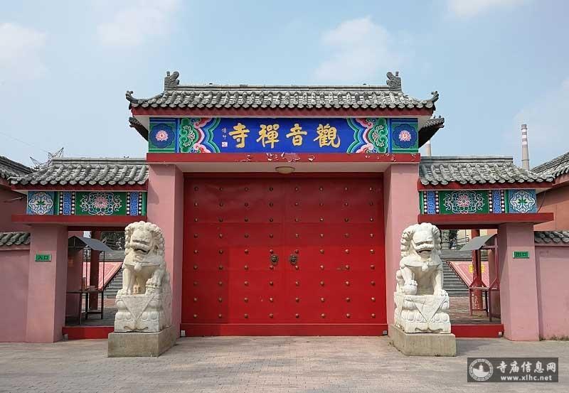 北京朝阳区观音禅寺-寺庙信息网