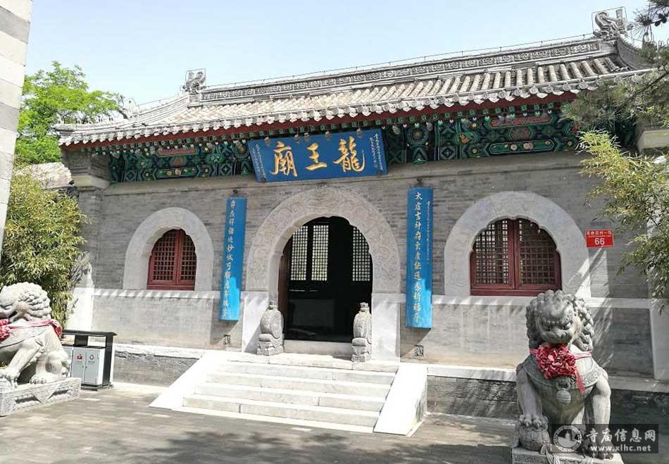 北京朝阳区高碑店龙王庙-寺庙信息网