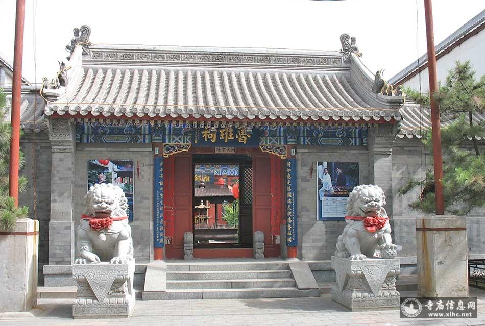 北京朝阳区鲁班祠-寺庙信息网