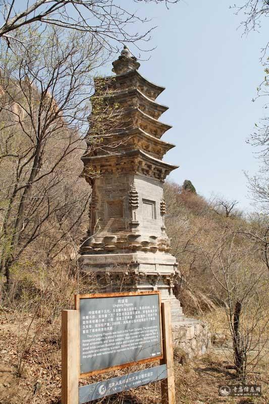 北京海淀区上方寺(玲珑塔)-寺庙信息网