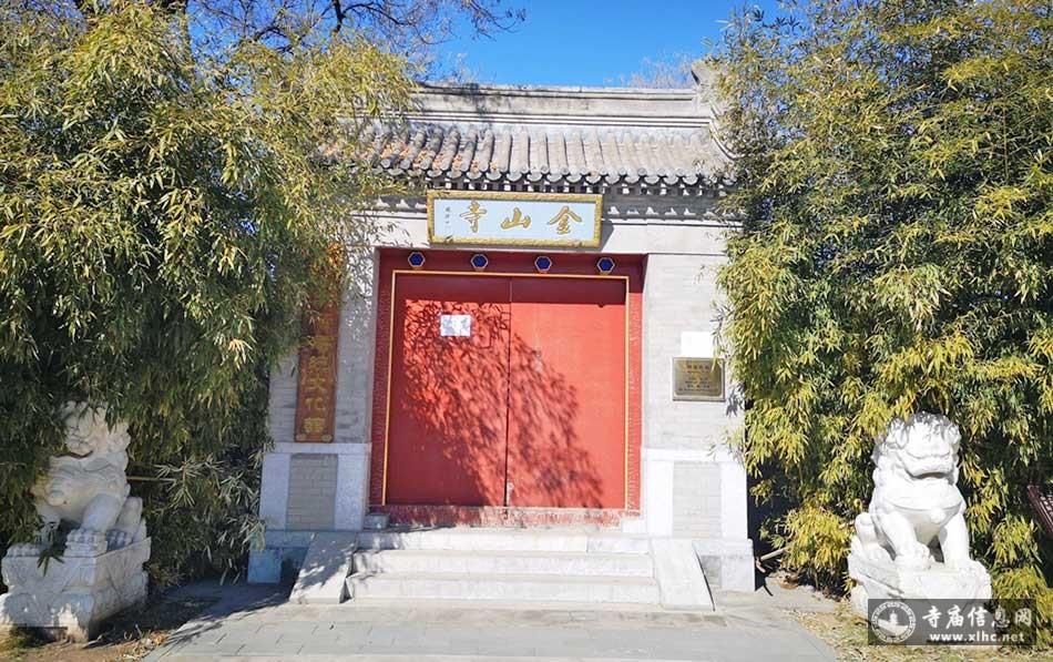 北京海淀区北坞金山寺-寺庙信息网